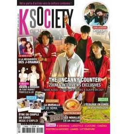 copy of K Society N°3